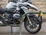 Antivol moto - Sécurité moto